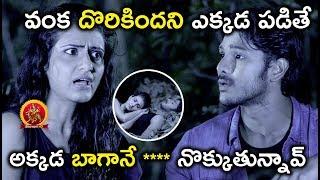 వంక దొరికిందని ఎక్కడ పడితే అక్కడ బాగానే ** నొక్కుతున్నావ్ - Telugu Movie Scenes Latest - Fatima Sana