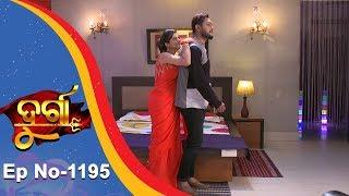 Durga  Full Ep 1195  6th Oct 2018  Odia Serial   TarangTV