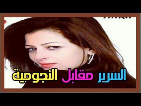 """امل صقر """"السرير مقابل النجومية""""amal essaqr"""