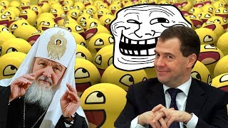 Угарные анекдоты! Пенсионный возраст, Медведев, по...