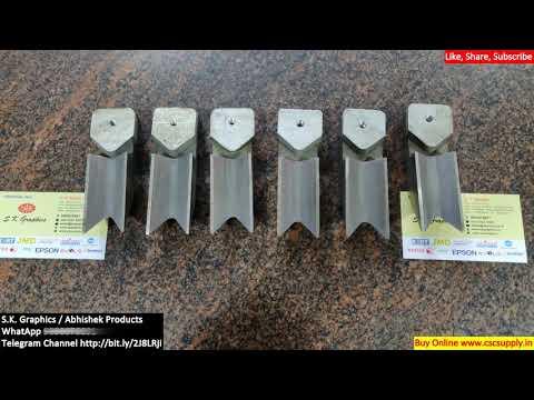 Heavy Duty Corner Cutter Spare Die - Book / Visiting Card Corner Round Cutter