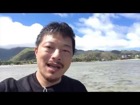 Aloha from Punahou School