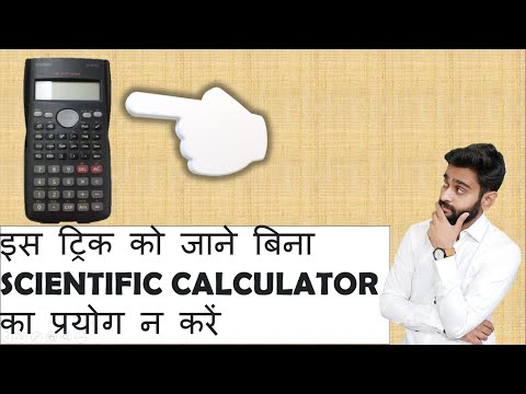 How To Use A Scientific Calculator?