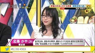 2016年7月14日(木) モーニングCROSS - ひとこと言いたい!オピニオンCRO...