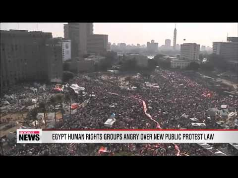 Egypt human rights groups protest new law on public assembly