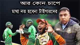 -l-l-bd-cricket-l-allrounder-l