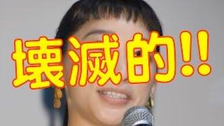 おすすめ関連動画☆ 花咲舞が黙ってない Movie 花咲舞が黙ってない 第4話...