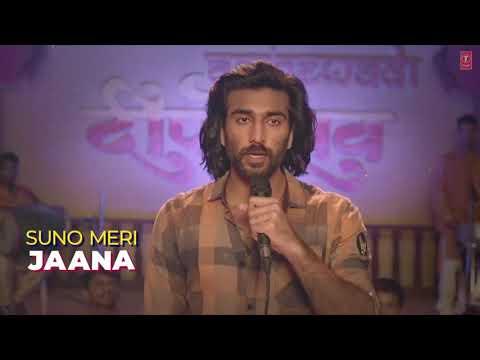 Aai Shapath Full Song  Malaal    Aai Shappath Song /aai Shapath Prem Karto Tuzyavar....