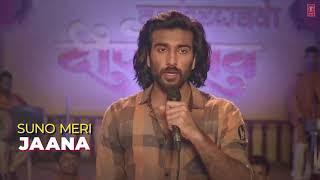 Aai shapath full song malaal Aai shappath song Aai shapath Prem karto Tuzyavar