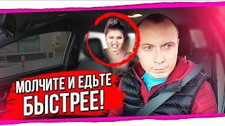 Как обмануть Яндекс Такси, Uber, Gett или как разводят таксистов мошенники