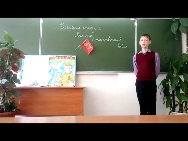 Изображение предпросмотра прочтения – МаксимБайкалов читает произведение «С.Викулов А ты бы смог?» Ю.В.Бондарева