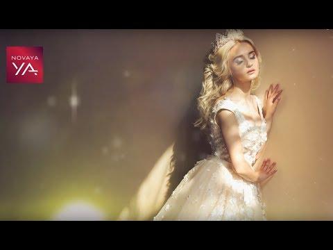 BEAUTY SALON TAGAER. Невеста-королева. Свадьба по-королевски. NOVAYA YA - Cмотреть видео онлайн с youtube, скачать бесплатно с ютуба