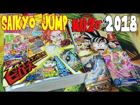 Super Dragon Ball Heroes - Fusions - Boruto - Black Clover - OnePiece & MÁS | Saikyo Jump MARZO 2018