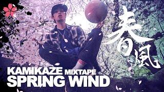 Kamikaze Mix Tape ~ Spring