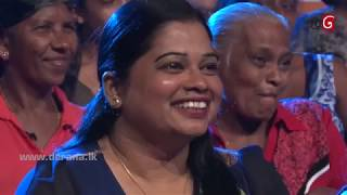 Derana 60 Plus - 30th June 2018 Thumbnail