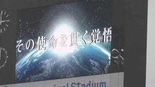 清水エスパルス「プライド」2012バージョン.