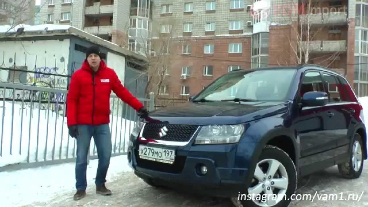 Suzuki Grand Vitara 2011 год АКПП от РДМ-Импорт