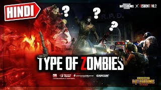 🔥Types Of *ZOMBIES* in PUBG Mobile 0.11 Update & Zombies Introduction in Hindi!!