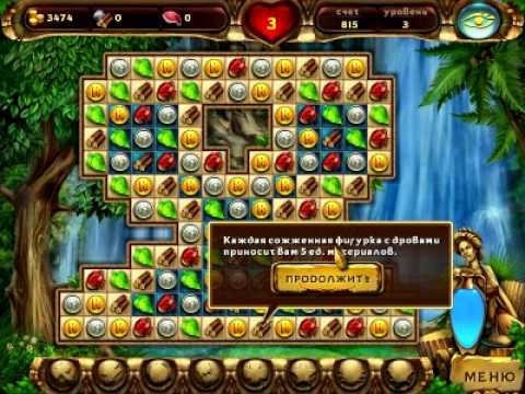 Игра КС Онлайн КС в браузере играть онлайн или скачать