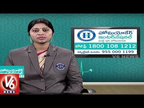 Psoriasis Problems | Reasons and Treatment | Homeocare International | Good Health | V6News