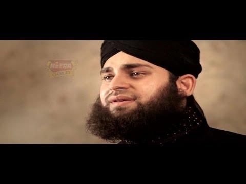 Hafiz Ahmed Raza Qadri - Hal E Dil Kis Ko Sunao - Mera Koi Nahi Hai Tere Siwa 2015
