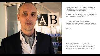 видео Бесплатные адвокаты по уголовным делам и их основная деятельность