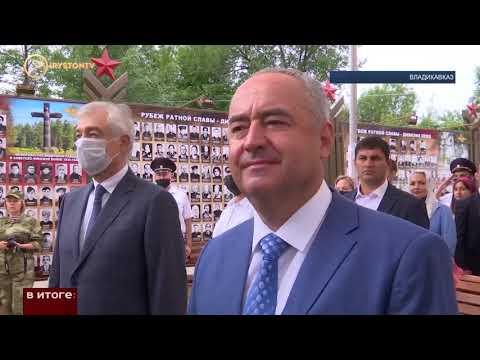 В Северной Осетии торжественно открыли обновленный мемориальный комплекс