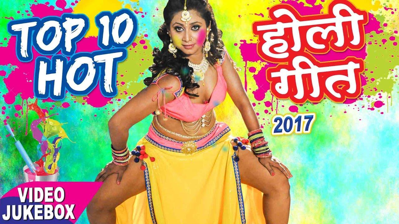 Superhit Bhojpuri Sexy Video