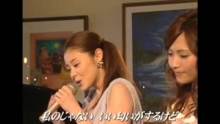 ayaya&natchi 好きな曲.