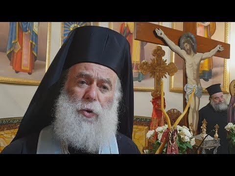 Δήλωση του Πατριάρχη Αλεξανδρείας για την απελευθέρωση των δύο Ελλήνων στρατιωτικών