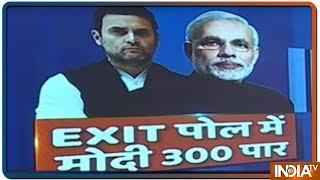 IndiaTV Exit Poll: ममता के गढ़ West Bengal  में बीजेपी के शानदार प्रदर्शन के आसार