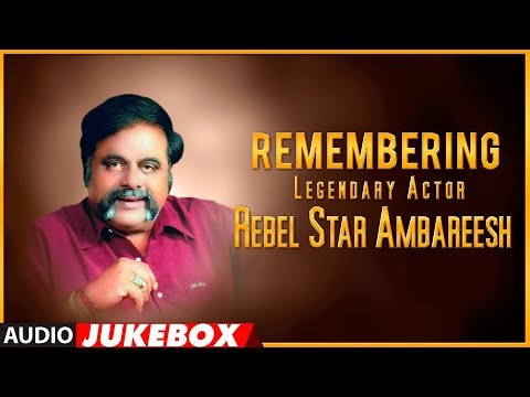 Remembering Legendary Actor Rebel Star Ambareesh | Kannada Hit Songs | Jukebox