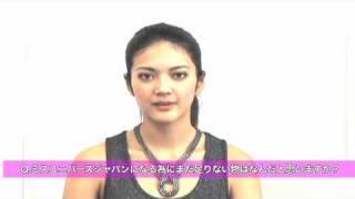2011 ミス・ユニバース・ジャパンファイナリスト、田中道子のインタビュ...