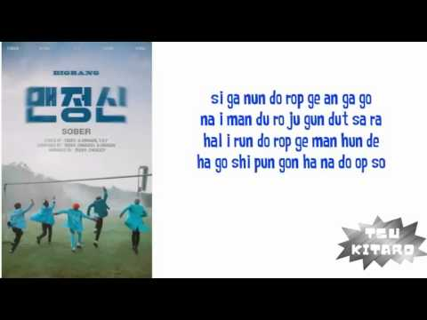 BIGBANG - SOBER LYRICS (EASY LYRICS)