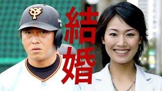 巨人は29日、長野久義外野手(30)が婚姻届を提出したと発表した。...