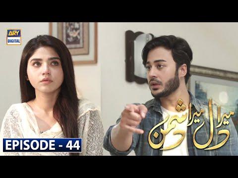 Tumhain Mera Aik Kaam Karna Hoga Sehba - Warna from YouTube · Duration:  4 minutes 34 seconds