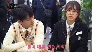 Video Sohye btob Minhyuk cute moment 3 download MP3, 3GP, MP4, WEBM, AVI, FLV Juni 2018