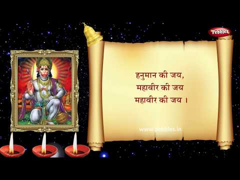 hanuman-bhajan-hindi- -hanuman-song-in-hindi- -hindi-bhajans- -bhakti-geet
