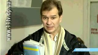 Репортаж 11-го канала Днепропетровска. 19 февраля 2013 г.