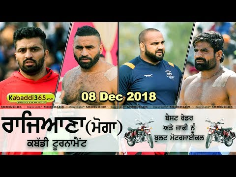 🔴 [Live] Rajiana (Moga) Kabaddi Tournament 08 Dec 2018 Mp3
