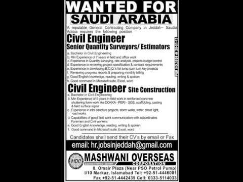 Civil Engineer Site Construction Job, Jeddah General Contracting Company  Job Saudi Arabia