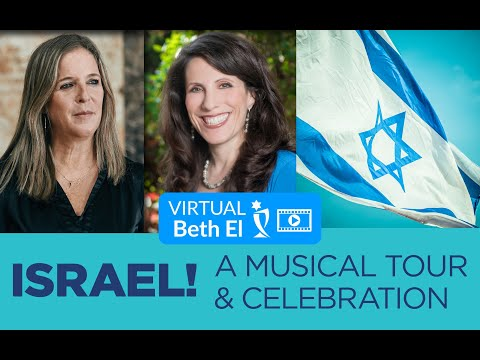 Israel! A Musical Tour and Celebration