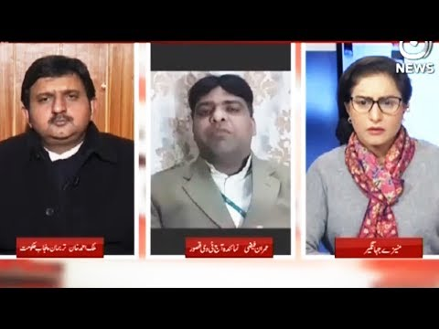 Aaj Excluvise - 11 January 2018 - Aaj News