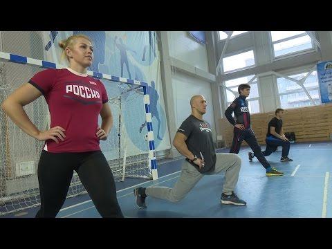 Фитнес-