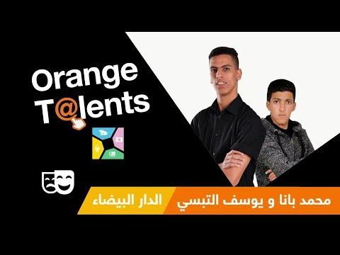 [ Orange Talents ] Comédie :  Mohamed Bana et Youssef Ettebsi