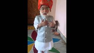 Narendra Modi Get up in Fancy Dress Competition