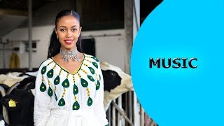 Ella TV - Helen Tesfay - Ab mintay yu xbakeka - New Eritrean Music 2018 - ( Official Music Video )