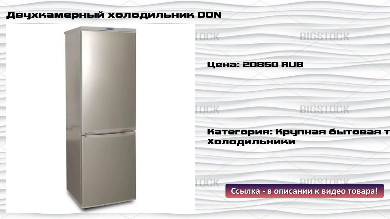 Где купить бонсай в Оренбурге? - YouTube