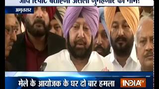 Amritsar Train Accident : At least 59 dead; Punjab CM orders magisterial inquiry