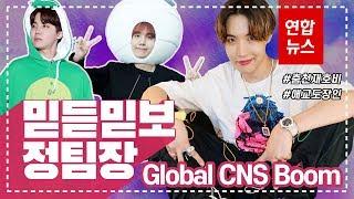 [ENG SUB] BTS 제이홉 '치킨 누들 수프' 열…